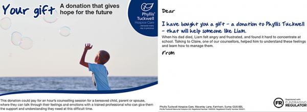 Gift_Card_£25
